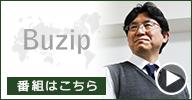 Buzip 東京
